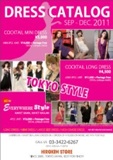 HIROKIM STORE DRESS CATALOG SEP 2011